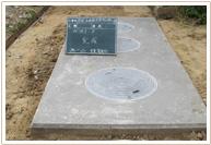 浄化槽管理・工事:単独浄化槽から合併浄化槽