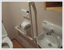 手洗いを設置しても以前より広く使えます。
